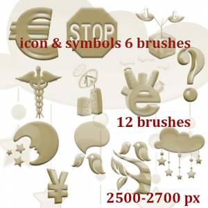 symbols_brushes_high_quality