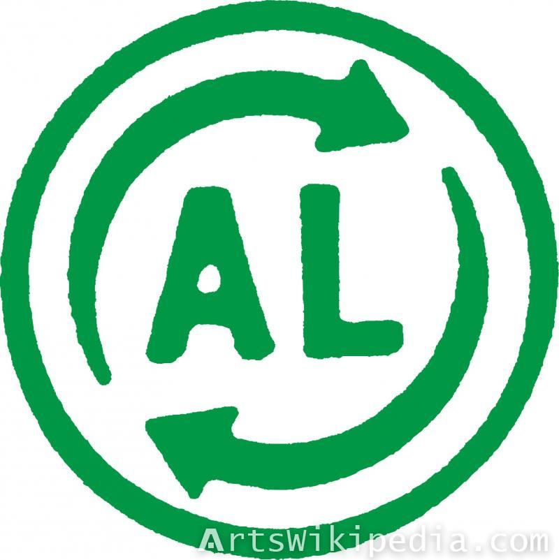 AL Environment Sign