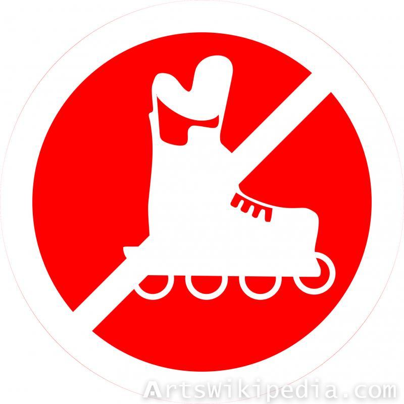 No wheeled shoes Sign