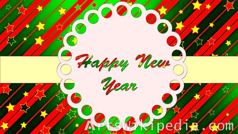 happy new year card image