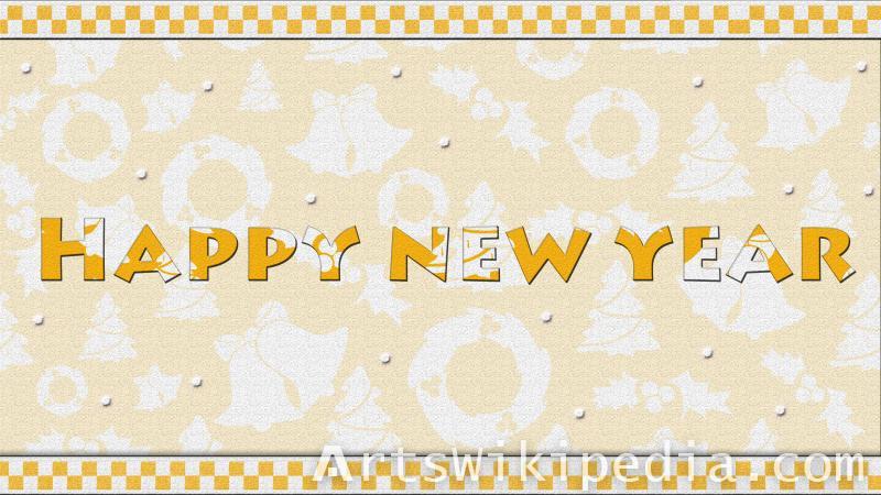 happy new year card orange & white wallpaper
