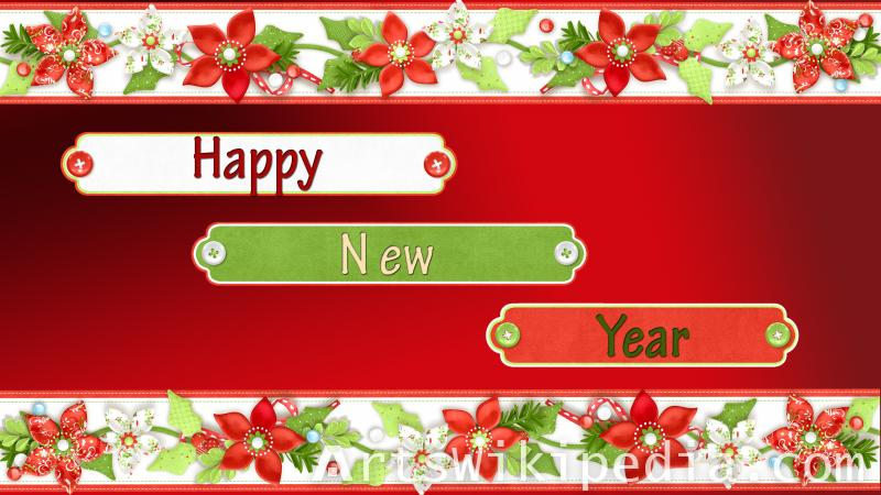 happy new year card wallpaper