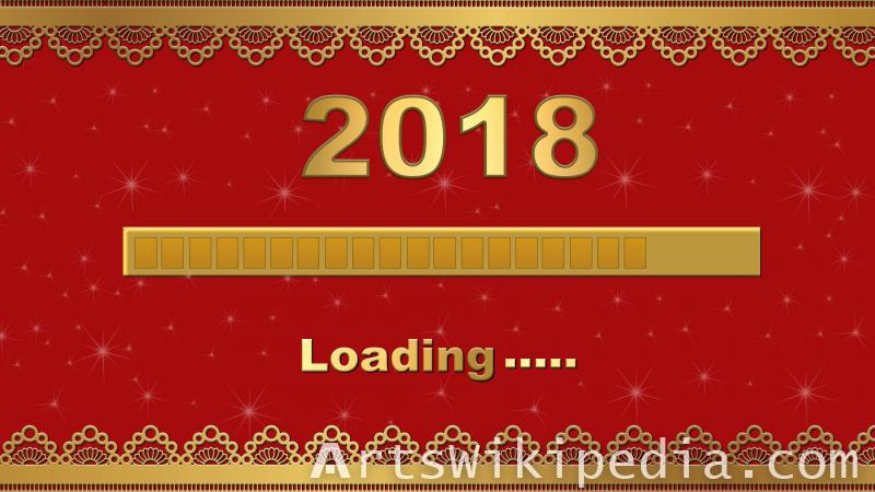 new year 2018 loading wallpaper