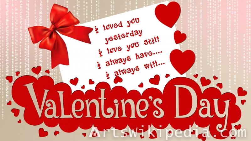 valentin's day love quotes image